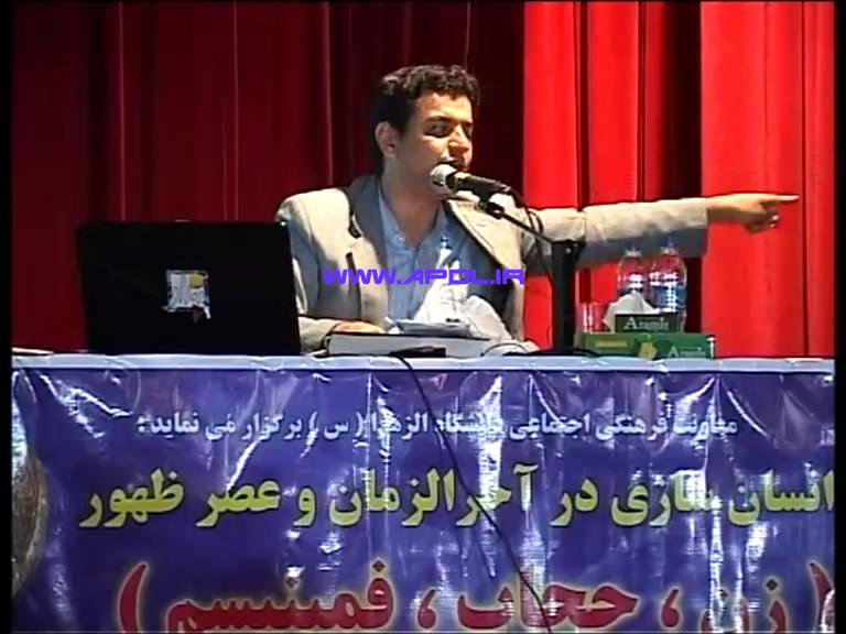 رائفی پور علی اکبر